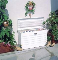 biohort metall freizeitbox 130 weiss. Black Bedroom Furniture Sets. Home Design Ideas